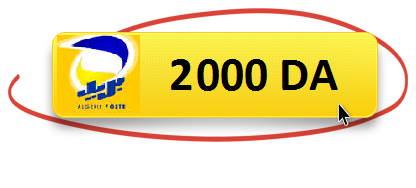 commande-2000